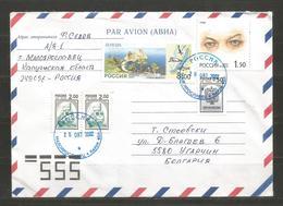 RUSIA  - Traveled Cover To Bulgaria   - D 2961 - 1992-.... Fédération