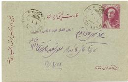 Iran Persia Reza Shah 10 Dinars Postcard 1938 Deep Green - Used - Iran
