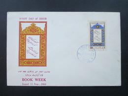 Iran 1966 FDC Book Week Blauer Stempel Teheran 1966 - Iran