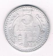 5 LEI 1978  ROEMENIE /8517/ - Roumanie