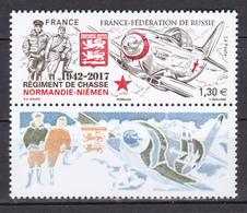 France 2017 WWII Fédération De Russie Régiment De Chasse Normandie-Niémen (Yv 5167A ) MNH Luxe - Francia