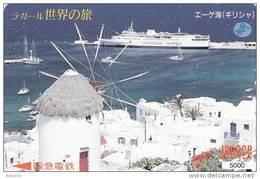JAPAN - Ventouris Ferries, Mykonos Island, Lagare Ticketcard Y5000, Used - Grèce