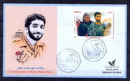 2017- FDC Commemoration Of Martyr Mohsen Hojaji - Iran - Iran