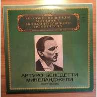 Arturo Benedetti Michelangeli, Piano: Mozart Concerto No 13 In C Major, KV 415; Chopin Piano Sonata No 2 In B Flat Mino - Classical