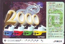 Carte Prépayée  Japon * TRAIN * JR * IO * CARD * (4878) Japan Prepaid Card * ZUG * Karte * TREIN * IO * - Trains