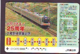 Carte Prépayée  Japon * TRAIN * JR * IO * CARD * (4879) Japan Prepaid Card * ZUG * Karte * TREIN * IO * - Trains