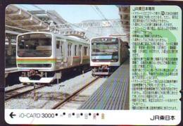 Carte Prépayée  Japon * TRAIN * JR * IO * CARD * (4880) Japan Prepaid Card * ZUG * Karte * TREIN * IO * - Trains
