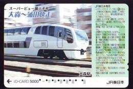 Carte Prépayée  Japon * TRAIN * JR * IO * CARD * (4881) Japan Prepaid Card * ZUG * Karte * TREIN * IO * - Trains