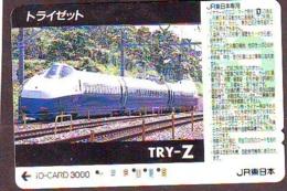 Carte Prépayée  Japon * TRAIN * JR * IO * CARD * (4882) Japan Prepaid Card * ZUG * Karte * TREIN * IO * - Trains