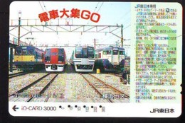 Carte Prépayée  Japon * TRAIN * JR * IO * CARD * (4883) Japan Prepaid Card * ZUG * Karte * TREIN * IO * - Trains
