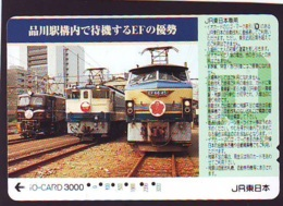 Carte Prépayée  Japon * TRAIN * JR * IO * CARD * (4884) Japan Prepaid Card * ZUG * Karte * TREIN * IO * - Trains