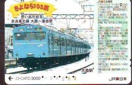 Carte Prépayée  Japon * TRAIN * JR * IO * CARD * (4885) Japan Prepaid Card * ZUG * Karte * TREIN * IO * - Trains