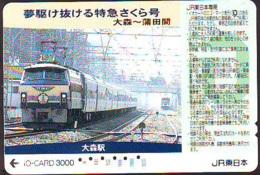 Carte Prépayée  Japon * TRAIN * JR * IO * CARD * (4886) Japan Prepaid Card * ZUG * Karte * TREIN * IO * - Trains