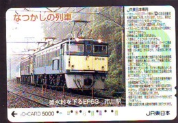 Carte Prépayée  Japon * TRAIN * JR * IO * CARD * (4888) Japan Prepaid Card * ZUG * Karte * TREIN * IO * - Trains