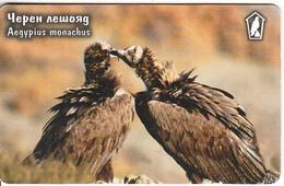 BULGARIA(chip) - Birds, Aegypius Monachus, Mobika Telecard 200 Units, Tirage 50000, 09/99, Used - Aigles & Rapaces Diurnes
