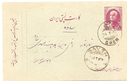 Iran Persia Reza Shah 10 Dinars Postcard 1938 Pale-green - Used - Iran