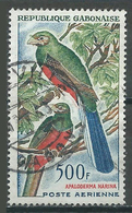Gabon Poste Aérienne YT N°16 Oiseau Couroucou Oblitéré ° - Gabon (1960-...)