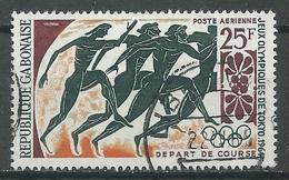 Gabon Poste Aérienne YT N°24 Jeux Olympiques De Tokyo 1964 Oblitéré ° - Gabon (1960-...)