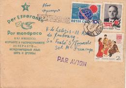RUSSIE - Esperanto