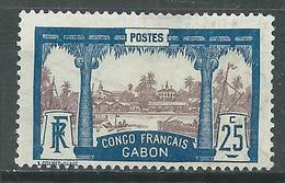 Gabon YT N°39 Vue De Libreville Oblitéré ° - Neufs