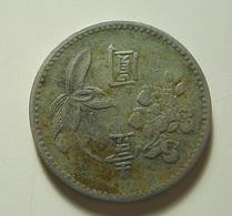 Taiwan 1 Dollar - Taiwán