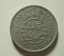 Portugal Macau 50 Avos 1973 - Portugal