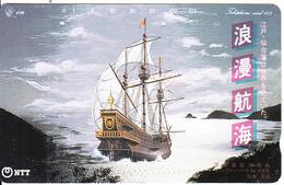 JAPAN - Sailing Boat(411-117), 07/92, Used - Japon