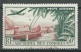 Comores Poste Aérienne YT N°1 Faubourg De Mutsamudu Oblitéré ° - Oblitérés