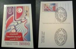 2004 TUNISIA-Presidential And Legislative Elections- Postal Card - Tunisia