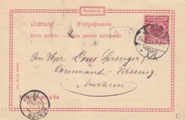 Deutsches Reich Postkarte 1895 Privat - Briefe U. Dokumente