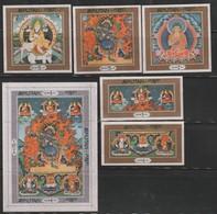 BHOUTAN - N°239/43 + BLOC N°26 ** (1969) Tentures Bouddhiques - Impression Sur Soie - Bhutan