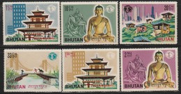 BHOUTAN - N°54/9  ** (1965) Exposition Internationale De New-York - Bhoutan