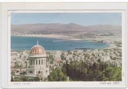 HAIFA. THE BAY. PHALPHOT. ISRAEL. CIRCA 1960s NON CIRCULEE- BLEUP - Israël