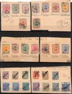 [822063]Iran 1911 -  Célébrité - Iran
