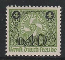 ALLEMAGNE - 1 TIMBRES* - KRAFT DURCH FREUDE - Allemagne
