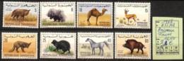 [822612]Tunisie 1968 - N° 655/62,  Animaux - Tunisie (1956-...)