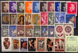 [822618]Grèce 1964 - Complet, Célébrité, Fleurs, Europa-Cept - Collections