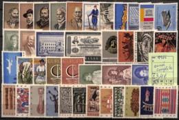 [822620]Grèce 1966 - Année Complète, Europa-Cept, Célébrité - Grèce