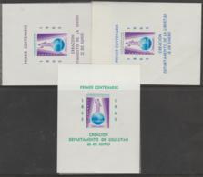 EL SALVADOR - 1963 Set Of Three Eucharistic Overprinted Souvenir Sheets. Scott 746a, B, C. MNH ** - El Salvador