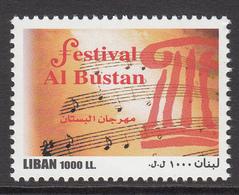 2004 Lebanon Liban Al Bustan Music Festival  Complete Set Of 1 MNH - Liban