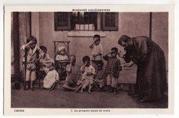CHINE   Missions Salésiennes    Le Premier Signe De Croix - Chine