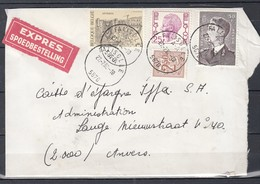 Expres Brief Van Falisolle Naar Anvers - 1970-1980 Elström