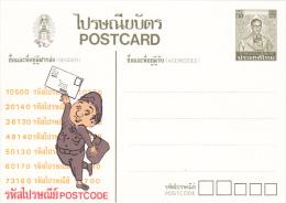 Thailand 50st. Postcode Unused Postal Card - Thailand