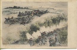 CHINE  Scène De Bataille (dessin) - Chine