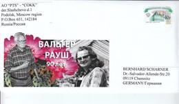 Russland 2018, Brief, 90. Geb.-tag Von Walter Rausch, Kakteen / Russia 2017, 90th Birthday Of Walter Rausch, Cacti - Sukkulenten
