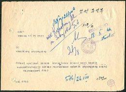 TELEGRAPH 1966 NORTH KOREA Pyongyang Incoming Telegram Fr. Moscow USSR Telegramm Télégramme Corée Du Nord Nordkorea DPRK - Corée Du Nord