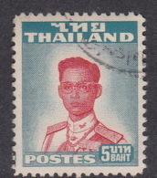Thailand SG 347 1951 King Bhumibol Rama IX  5 Baht Used - Thailand