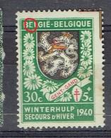 1940 Variété 1 Du 539 MNH - Tache Dans Le Premier E De Belgique - COB 15,00 - Varietà E Curiosità
