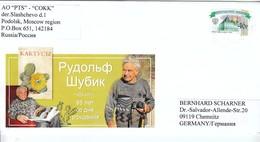 Russland 2018, Brief, 95. Geb.-tag Von Rudolf Šubik, Kakteen / Russia 2018, 95th Birthday Of Rudolf Šubik, Cacti - Sukkulenten