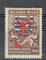 1940 Variété Du 540 MNH - Point Blanc Après 40c - COB 15,00 - Varietà E Curiosità